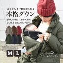 「赤ちゃんと一緒に着られる ママコート」が2015AW新色追加!妊娠初期からだっこ期まで使える本...