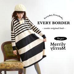 2015AW新作!Everyday×Everybody=『EVERY BORDER♪』洗える・プチプラ・バリエ豊富なエブリボ...