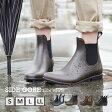 ブーツ レインシューズ 【リンネル 掲載】スマートなデザインで、晴れの日も履きたい サイドゴア レインシューズ!レディース 長靴 婦人靴 ラバー ショートブーツ 無地 雨具 レイングッズ 梅雨 雪 ◆サイドゴア ショート レインブーツ