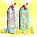 新柄追加!造花を閉じ込めたペットボトルケース。ほ乳瓶ポーチとして、出産祝いのギフトやプレ...