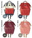 リュック / レディース メンズ バッグ ナイロン 鞄 通勤 通学 背面ファスナー A4 軽量 旅行 大人◆anello(アネロ):ポリエステルキャンバス 口金ファスナー リュックサック[レギュラー・ベーシックカラー]