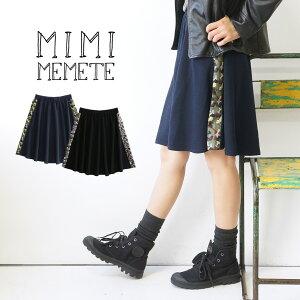 スカート スポーツ ジャージ ウエスト MIMIMEMETE ミミメメット