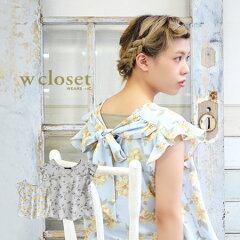 小さな フリル のお袖。背中には りぼぁ  \xF3 。 フェミニン なデザインの 花柄 ブラウス。【メール...