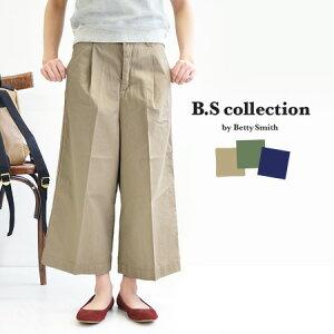 2015SS新作!岡山発の老舗ブランド、ベティースミスの新ライン「BSコレクション」! トレンドの...