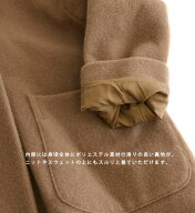 ウールモッサボリューミーフードジャケット
