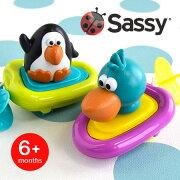 ペンギン ペリカン 赤ちゃん おもちゃ オモチャ サッシー