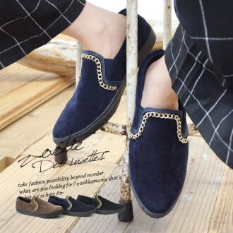 Gold chain decorated edge of a simple slip-on. Womens Shoes Sneakers Shoes low cut pettanko pettanko shoes flat pointy toe almond black autumn winter winter ◆ zootie (SETI): corduroy chain slip-on shoes