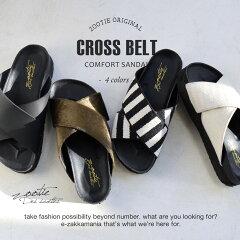 【リンネル掲載】ハラコ・ボーダー・ホワイト・ブラックから選べる、楽ちんサンダル。クロスデザインのアッパーが優しく足をホールド。レディース 靴 シューズ キャンバス 合成皮革 スポーティー カジュアル◆zootie(ズーティー):クロスベルト 厚底コンフォートサンダル