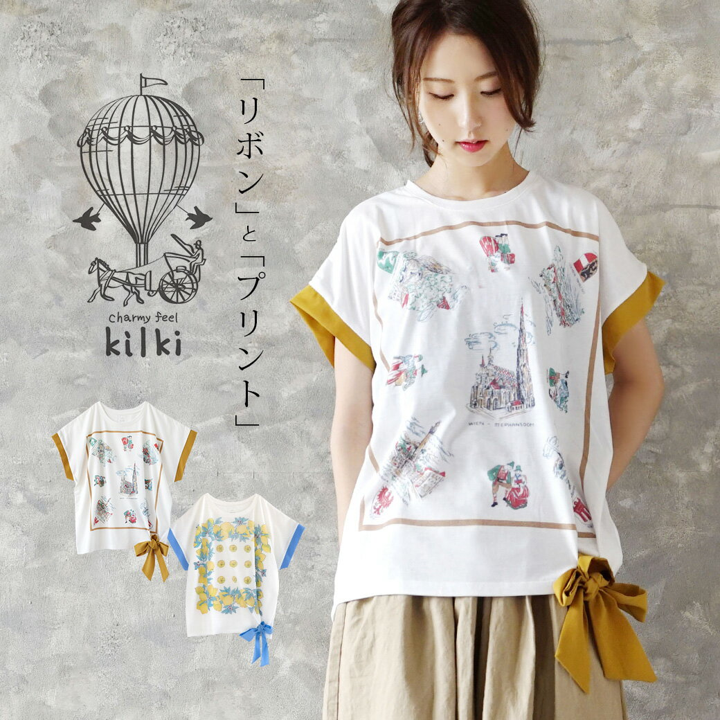 リボン付 デザインプリント ドルマンTシャツ(イメージ画像)