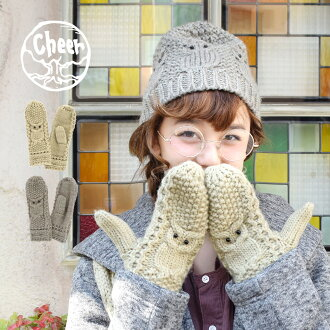 內襯沿鳥攜帶快樂的貓頭鷹手套! 冬天秋天秋天或冬天保暖手套手套,女性動物鳥鳥 ◆ 歡呼 (歡呼) 擦蠟皮洛斯 nit 彌爾頓