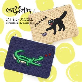 享受新年,雜項材料喜歡編織的材料。 女士們有袋動物動物離合器袋休閒動物動物圖案鱷魚鱷魚貓貓貓針織可愛的夏天 25 2262年 • casselini (凱薩琳)︰ 織繡的手拿包