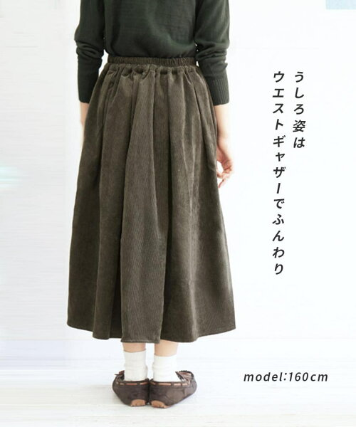 9ba7d3329 A skirt with tuck which fully opens of the mild comfort. A long skirt of the  prophecy by planchette material that had the rich expression of the corduroy  ...