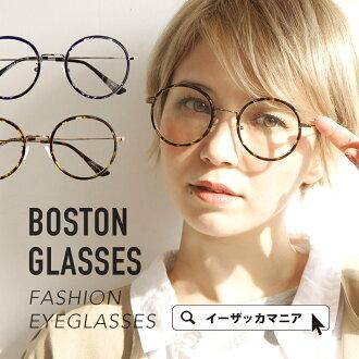 沒鏡片的眼鏡/漂亮的女子必需項目沒鏡片的眼鏡。沒鏡片的眼鏡沒鏡片的眼鏡沒鏡片的眼鏡女士圓型眼鏡UV cut UV400黑像深藍棕色玳瑁一樣的圓的眼鏡圓眼鏡圓眼鏡漂亮的時裝波士頓雜貨◆波士頓眼鏡