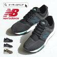 【送料無料】 ニューバランス 22.0cmから26.0cmまで。最新テクノロジーを取り入れた、伝統的かつ新しい スニーカー。レディース 靴 シューズ ハイテク ローカット ウォーキング レジャー BLACK◆New Balance(ニューバランス)MRL247[BI&OL&BK]