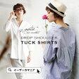 シャツ 【メール便可20】着崩すならこんなシャツ。トレンドの「ぬき襟」がしやすい、オーバーサイズの白シャツ&ストライプシャツ。レディース ブラウス 長袖 ゆったり 大きめ ロングシャツ◆zootie(ズーティー):ドロップショルダー オーバーシャツ