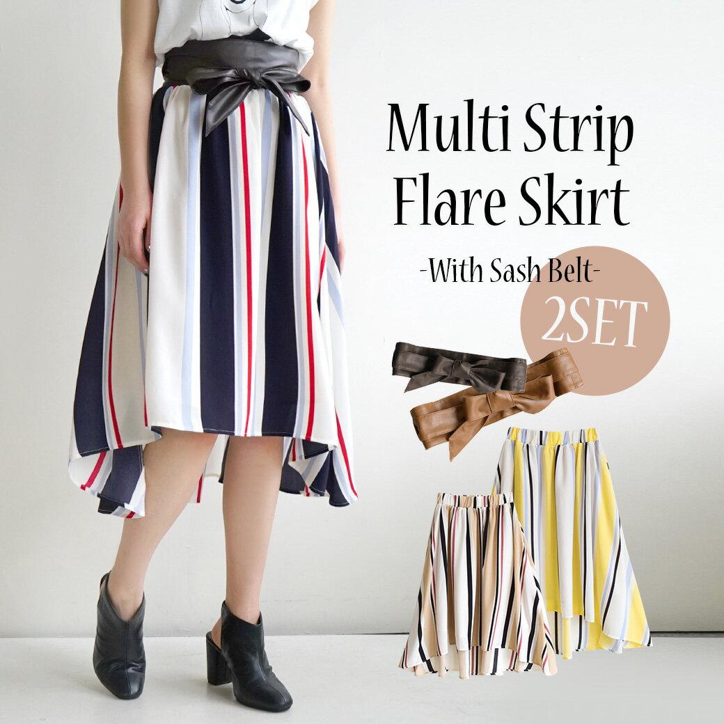 サッシュベルト付 マルチストライプ フィッシュテールスカート(イメージ画像)