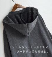 裏起毛カットソーフードコート