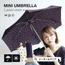 折りたたみ傘 晴雨兼用 紫外線防止効果もある 雨傘。ドット絵...