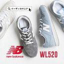 【送料無料】 スニーカー 22cm〜25cm / 上質なピッグスキンスエードを全面にまとった ローカット シューズ 。 レディース 靴 くつ ランニングシューズ ローカットシューズ ぺたんこ 大きいサイズ 無地 シンプル 歩きやすい NB ◆New Balance(ニューバランス)WL520