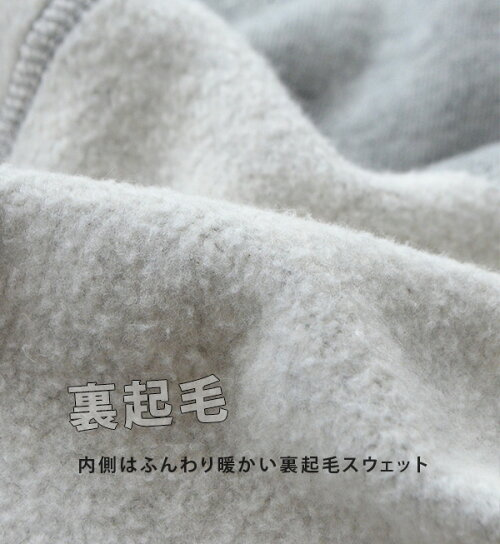d0be909b45 e-zakkamania stores  The jumper of the sweat shirt material worn by ...