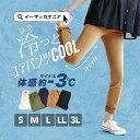 【半額SALE】【特別送料無料!】 パンツ S/M/L/LL/3L 楽チン!まさ...