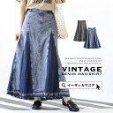 マキシスカート / ウォッシュ加工を施した、味のある風合いが魅力の デニムスカート 。 レディース