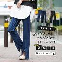 衣類 パンツ レギンス LA HIEBLA Womens Casual High Waist Leggings Slim Jeggings Trousers Skinny Stretchy Denim Pencil Jeans