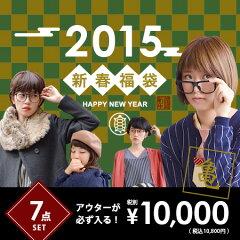 新年明けましておめでとうございます★鶴は千年・亀は万年、こちらは一万円(税別)の亀袋!内...
