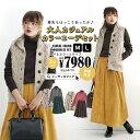 【特別送料無料!】 福袋 2020 レディース 服 M/L サイズとカラーが選べる!春先まで使える着 ...