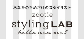 stylinglab