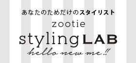 stylinglab