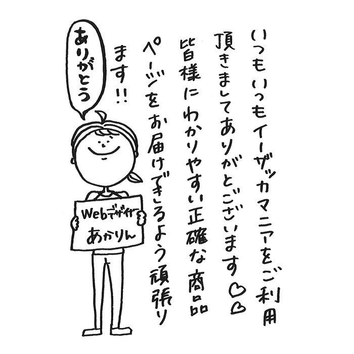 staff_deshi