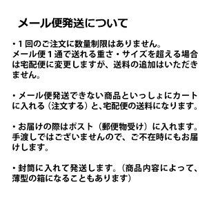 【メール便可】「シビラ・サンタナ」ステンレスヒメフォーク(フルーツフォーク兼用)SY-120S株式会社サクライ