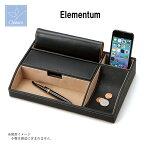 「エレメンタム」Elementumオーバーナイター 240-441【茶谷産業】【ギフト】【御祝】【粗品】