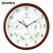 「エンペックス気象計」ウェザーパル電波時計(1台4役)BW-873