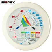 「エンペックス気象計」環境管理温・湿度計(熱中症注意)TM-2482【温度計】