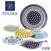「PORSKA」ポルスカ パーティーセット 02034日本製マルサン近藤【ギフト】【御祝】【粗品】