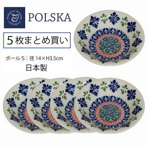 温かみがあり、小柄で愛らしい!今人気のポーランド柄5個まとめ買い「POLSKA」ポルスカ ボール...