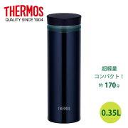 「サーモス」真空断熱ケータイマグ0.35LブラックJNO-350BK