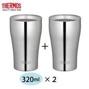 「サーモス」Thermos真空断熱タンブラー320ml2個まとめ買いJCY-320-2p