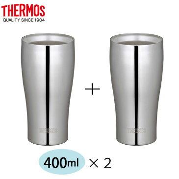 サーモス 真空断熱ステンレス タンブラー 400ml 2個セット箱入 JCY-400-2p