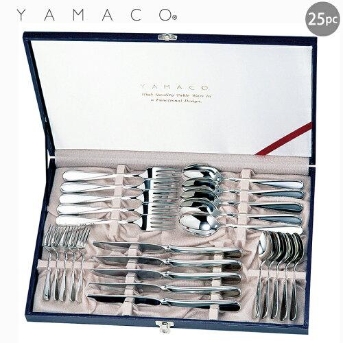 「YAMACO」 18-8ステンレスフローラ25pcディナーセット FL-25【御...