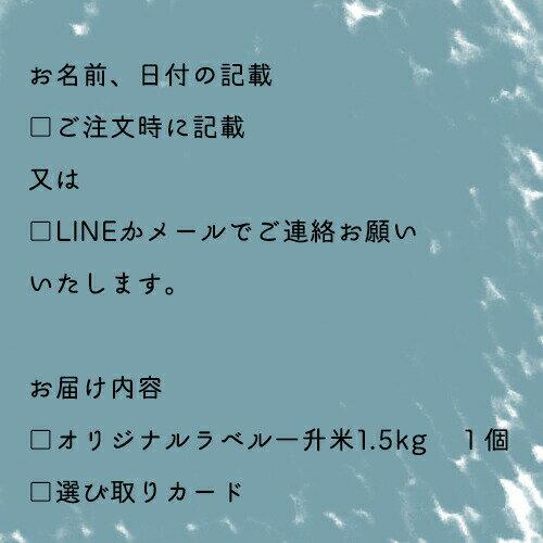 https://shop.r10s.jp/e-zakkokumai/cabinet/kizunagohan/isshoumai/1.jpg