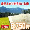 値段以上のおいしさ炊き上がりがうまいお米 30kg (白米30キロ)【東北復興_青森県】