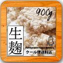 ▲【送料無料】無添加 手作り麹・生麹 青森県産 1升(900g)