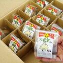 【送料無料】青森県産発酵黒にんにくLサイズ12株