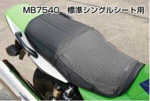 ☆☆ツーリング用品格安販売中!☆☆【MINERVA】MB7540Mサマーシートカバー(2160461)