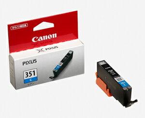 【Canon純正インク】(558)キヤノン インクタンクBCI-351C(標準)シアン(6504B001)※代引不可