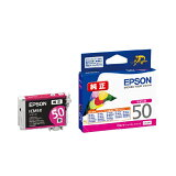 EPSON エプソンインクカートリッジ ICM50 マゼンタ ICM50(2139463)代引不可 通常送料1万円未満