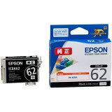 EPSON エプソンインクカートリッジ ICBK62 ブラック ICBK62(2260517)代引不可 通常送料1万円未満